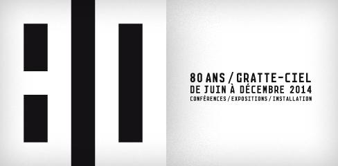 VILLE DE VILLEURBANNE – 80 ans des Gratte-Ciel